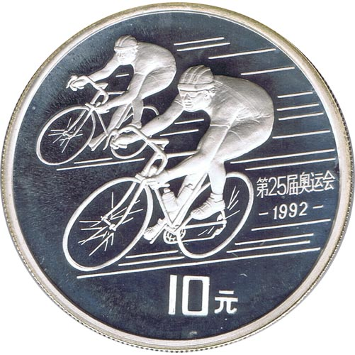 Moneda de plata 10 yuan China 1990 Barcelona 92 Ciclismo.