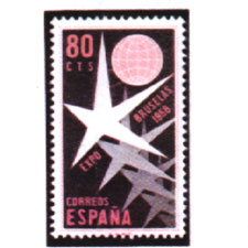 Spain stamps Year 1958