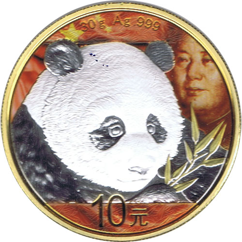 Moneda onza de plata color 10y. China Oso Panda 2018 Dorada