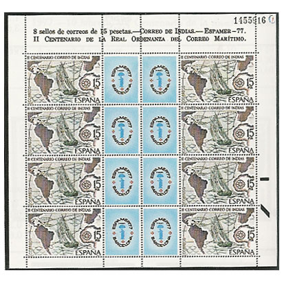 Sellos España ESPAMER 77 2438