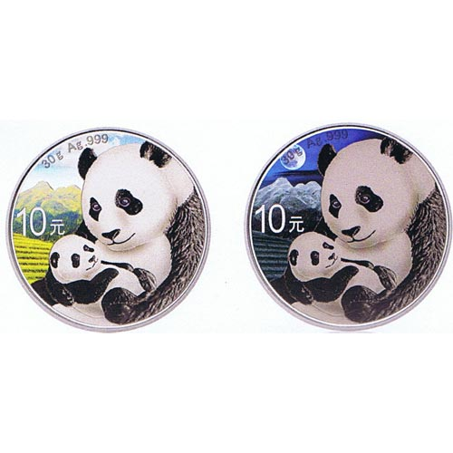 Monedas onza de plata color 10y. China Oso Panda 2019. 2 monedas