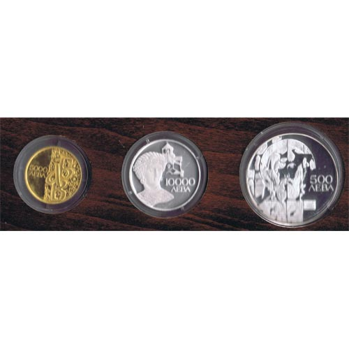 Monedas de platino, oro y plata Bulgaria 1993 proof