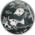 China silver coins