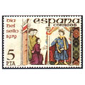 Spain stamps 1975/2014