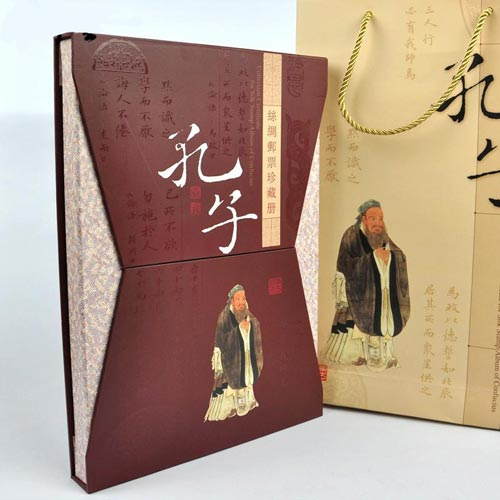 Pintura. China. Silk Stamp Album of Confucius.