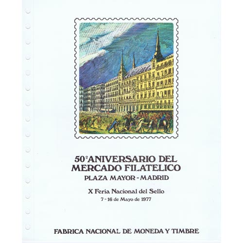 1977 Documento 2. Feria Nacional del Sello. Madrid.