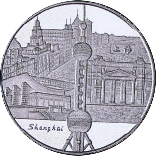 Moneda Francia 1/4 € 2005 Shangai. 2003-2005 Francia-China