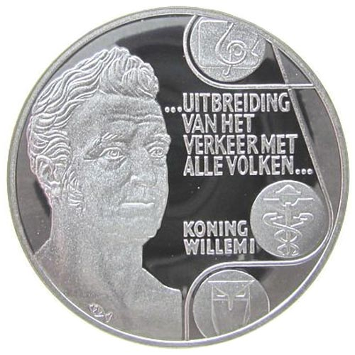 Moneda de plata 25 Ecu Holanda 1992 Rey Guillermo I. Proof.