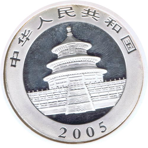 Moneda onza de plata color 10y. China Oso Panda 2005