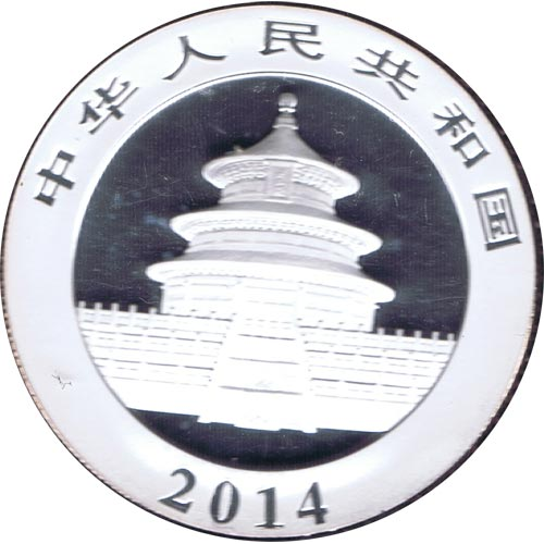 Moneda onza de plata 10y. China Oso Panda 2014