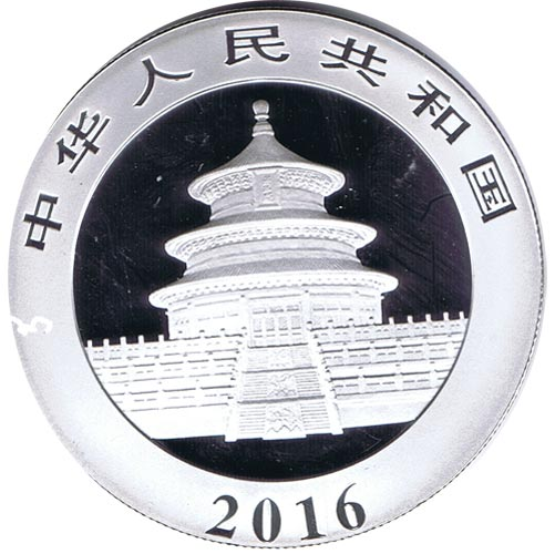 Moneda onza de plata 10y. China Oso Panda 2016