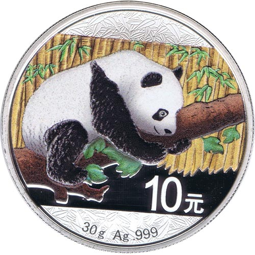 Moneda onza de plata color 10y. China Oso Panda 2016