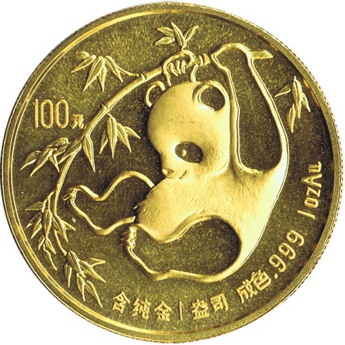 Moneda onza de oro 100 yuan China Oso Panda 1985