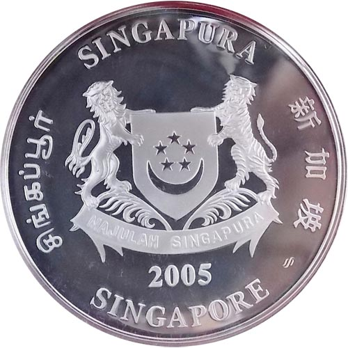 Moneda de plata 10$ Singapur 2005 Año Gallo. Piedfort Proof.